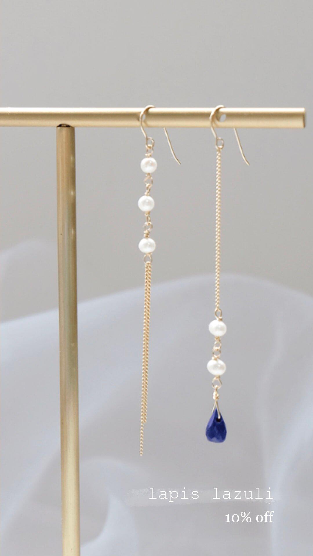 青金石耳環飾品